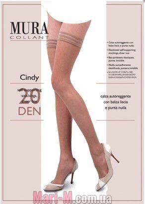 Фото - Чулки на силиконе 229 Cindy 20den Mura Mura купить в Киеве и Украине