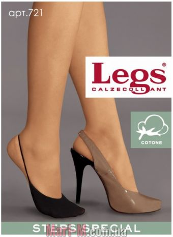Фото - Следы 721 Toe cover cotton Legs Legs купить в Киеве и Украине