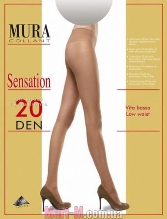 Фото - Колготки с заниженной талией 20den 802 Sensation 20 Mura Mura купить в Киеве и Украине