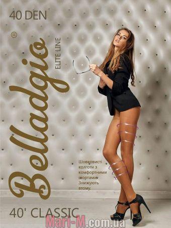 Фото - Колготки Classic 40 den Belladgio (несколько цветов) Belladgio купить в Киеве и Украине