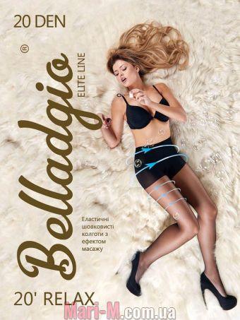 Фото - Колготки Relax 20 den с эффектом массажа Belladgio (несколько цветов) Belladgio купить в Киеве и Украине