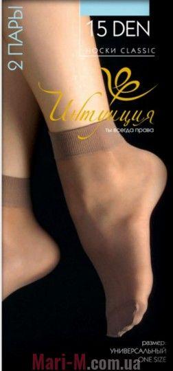 Фото - Носки Classic 15den Интуиция (2 пары) Интуиция купить в Киеве и Украине