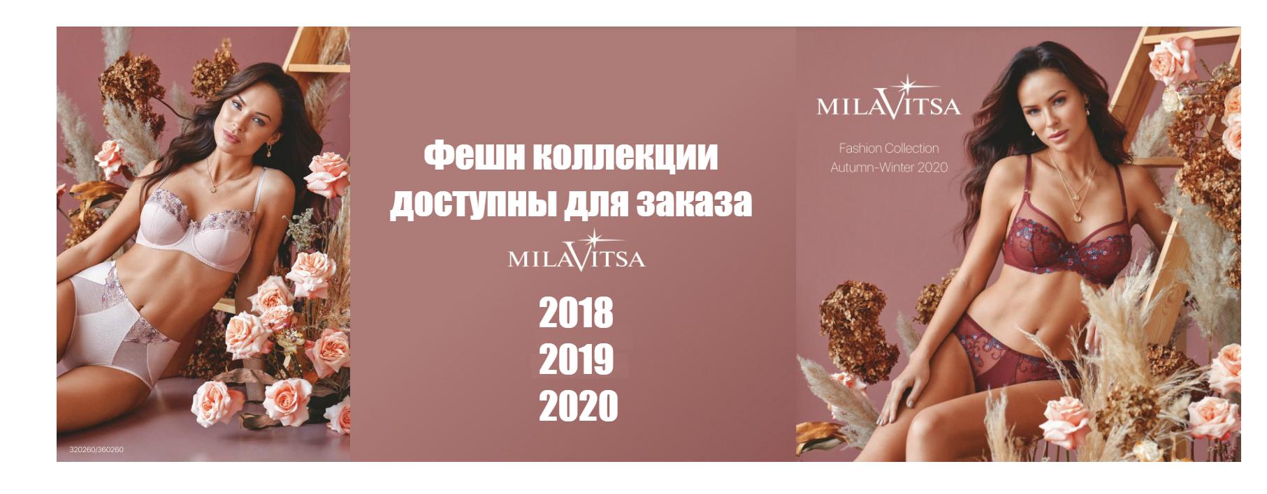Интернет магазины женского белья в украина магазины нижнего женского белья в спб каталог