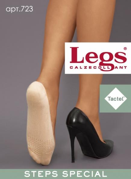 Подследники с массажным эффектом стопы 723 Legs Legs