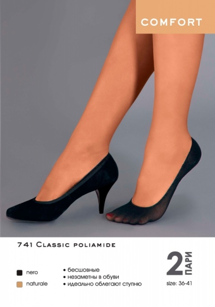 Классические подследники 2 пары 741 Legs Legs