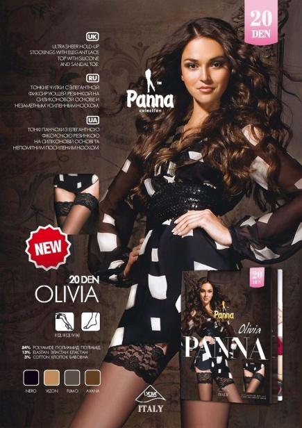 Чулки с кружевом на силиконе Olivia 20den Panna Panna