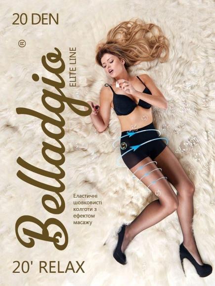 Колготки Relax 20 den с эффектом массажа Belladgio (несколько цветов) Belladgio