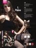 Фото - Чулки с кружевом на силиконе Eva 20den Panna Panna купить в Киеве и Украине